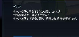 mabinogi_2019_12_12_009.png