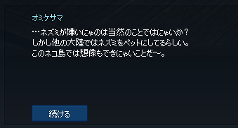 mabinogi_2020_01_01_007.png
