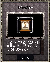mabinogi_2020_01_24_001.png