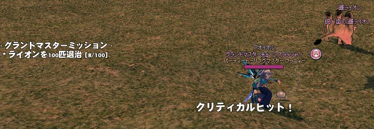 mabinogi_2020_01_29_001.png