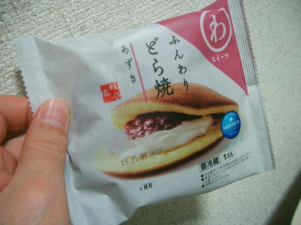 011119_WADORA.jpg