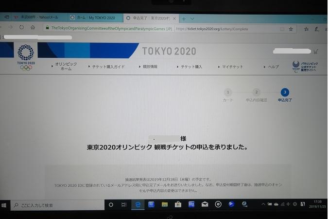 112511IMG_0446.jpg