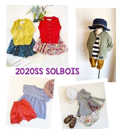 SOLBOIS_20200204154550dfb.jpg