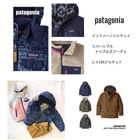 patagonia_201911071053532d3.jpg
