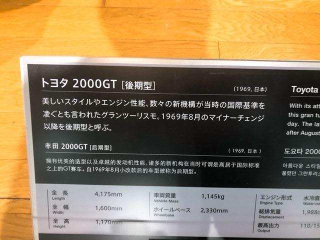 20200103135354cb2.jpg