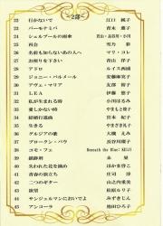 アヴァンセ コンサート 2019 四谷区民ホール