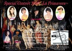 Special Concert 2020 La Primavera