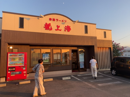 asahi0578.jpg
