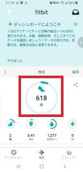 Screenshot_20191026-211043_Fitbit.jpg