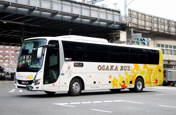 大阪230か・・58 10F06-058