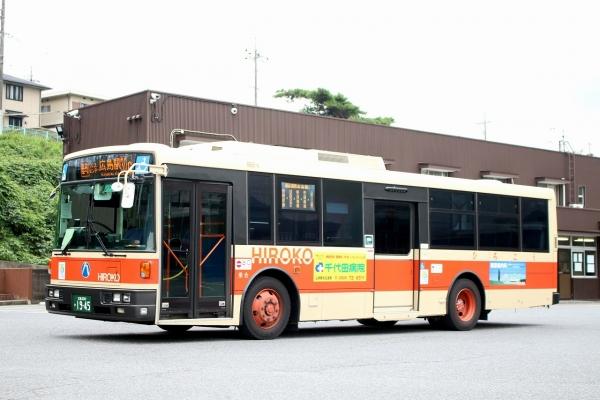 広島200か1945 868-15