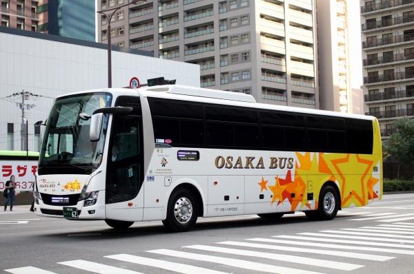 大阪230え・・62 10F92-062T