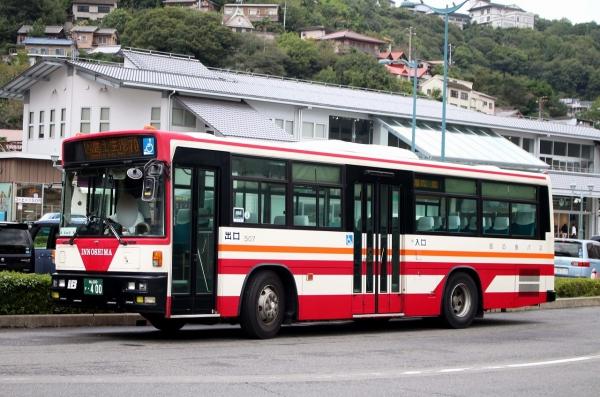 福山200か・400 507