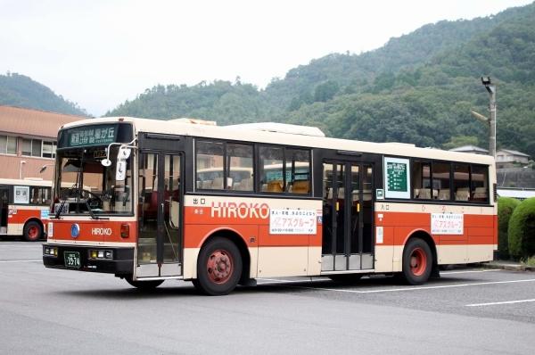 広島22く3974 706-51