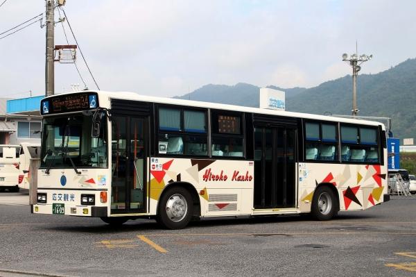 広島200か1609