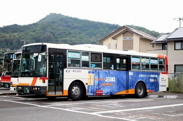 倉敷200か・・20 N335