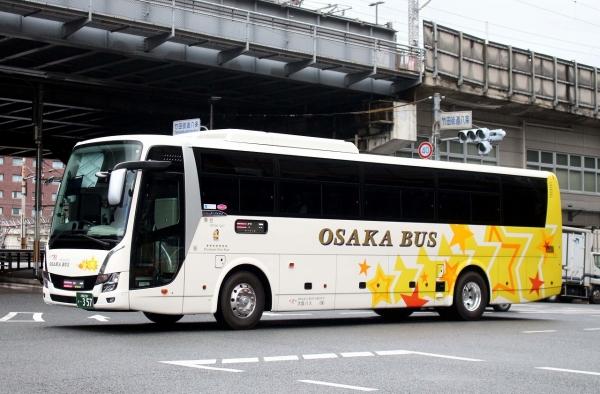 大阪200き・357 10F06-357