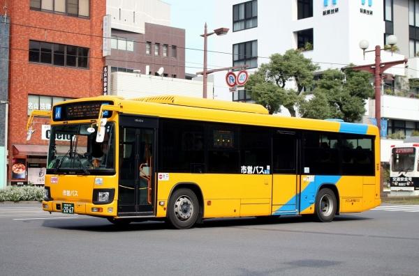 鹿児島200か2067