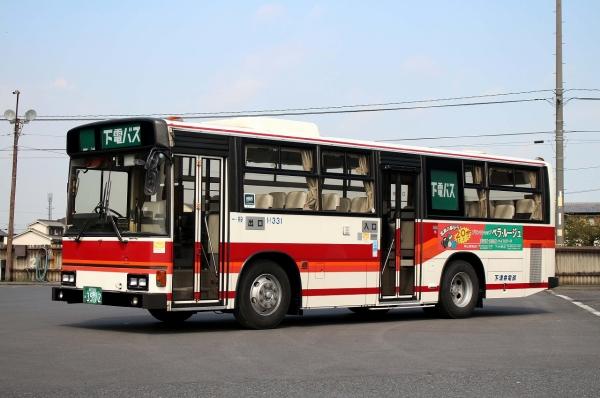 岡山22か3572 H331