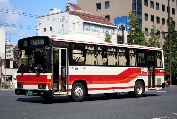岡山22か3803 C503