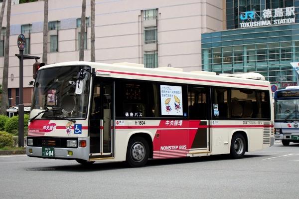 徳島230い1604