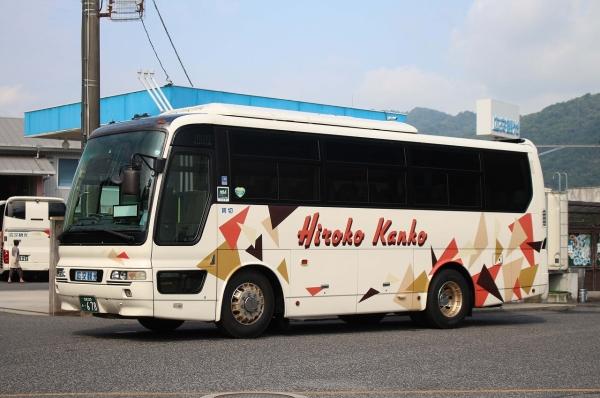 広島230あ・678