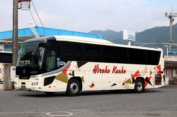 広島200か1931