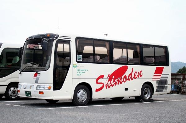 岡山230い・361 HM361