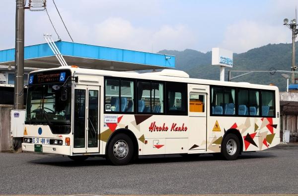 広島200け・・・1