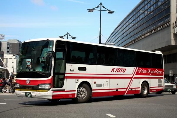 京都200か1081 N652