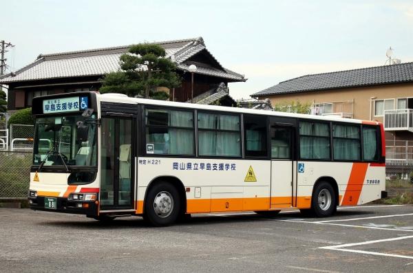 岡山800か・881 H221