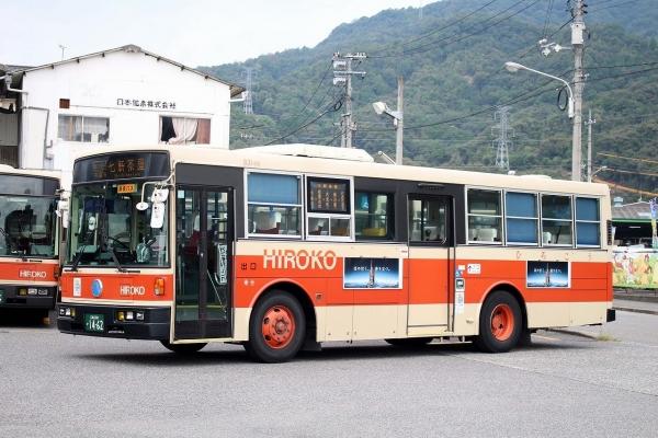 広島200か1462 831-83