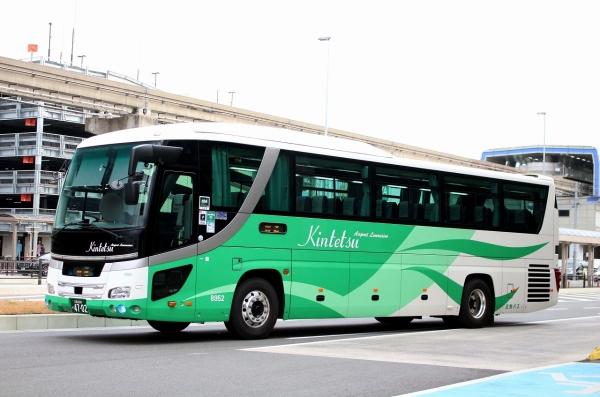 大阪200か4702 8952