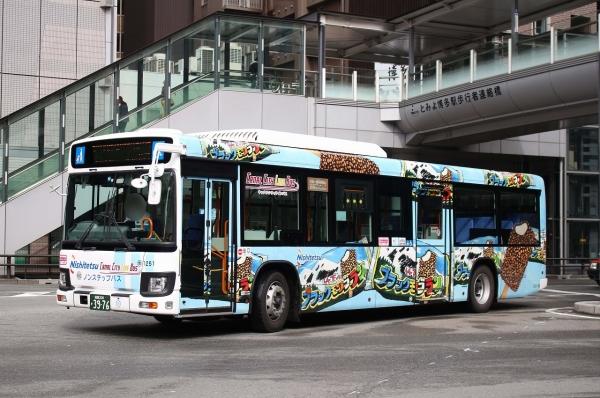 福岡200か3976 1251