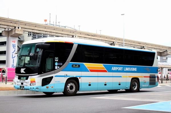 大阪200か4741
