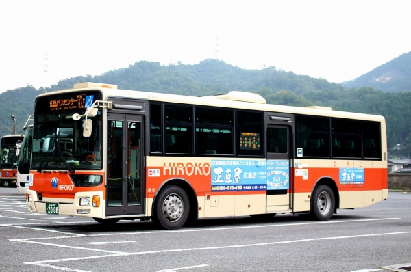 広島200か2008 874-52