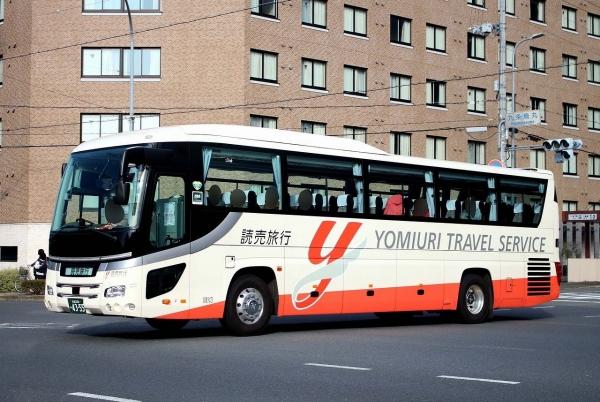 京都230あ4355