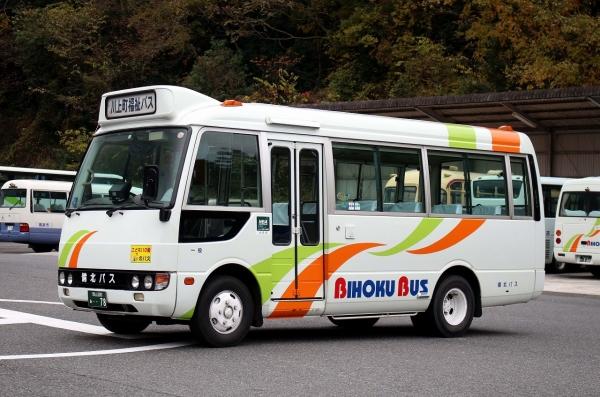 岡山200あ・・78