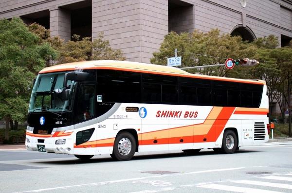 神戸200か5360 3532