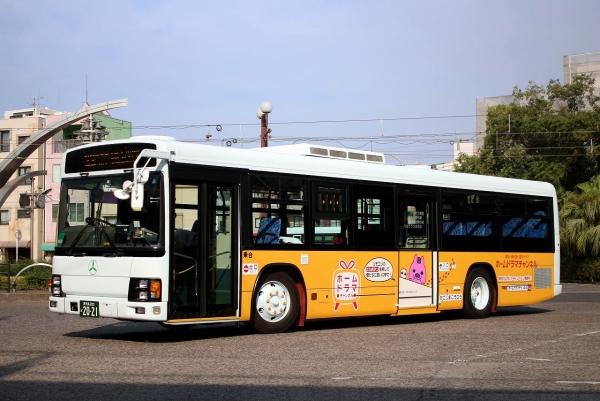 鹿児島200か2021