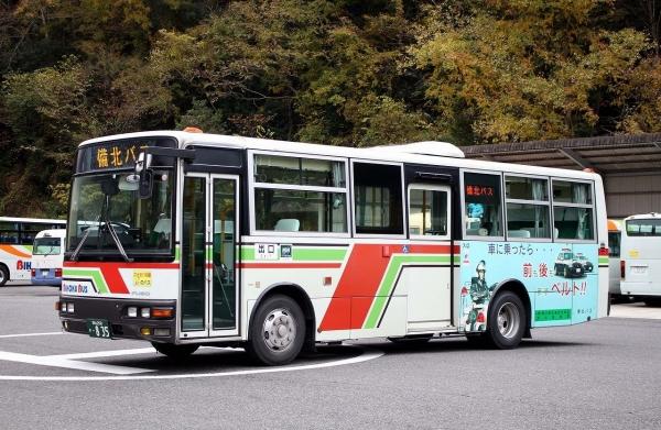 岡山200か・835