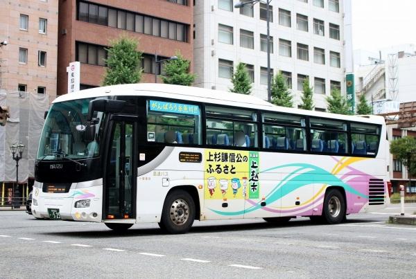 長岡200か・525