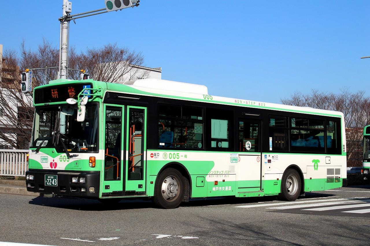 バス三昧 ... 神戸市交通局 005