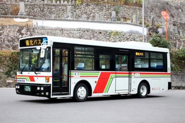 岡山200か1655