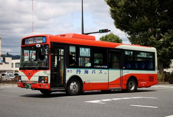 京都230あ・・53