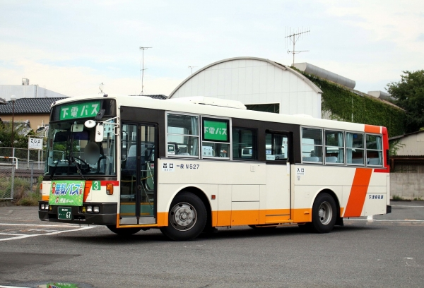 倉敷200か・・67 N527