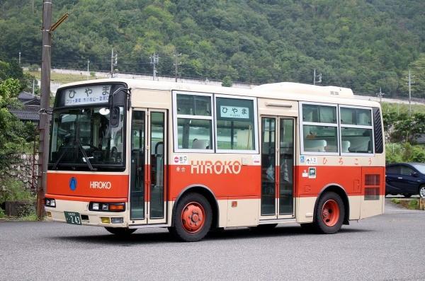 広島200か・243 757-02