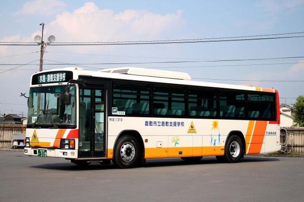 岡山230あ・319 I319
