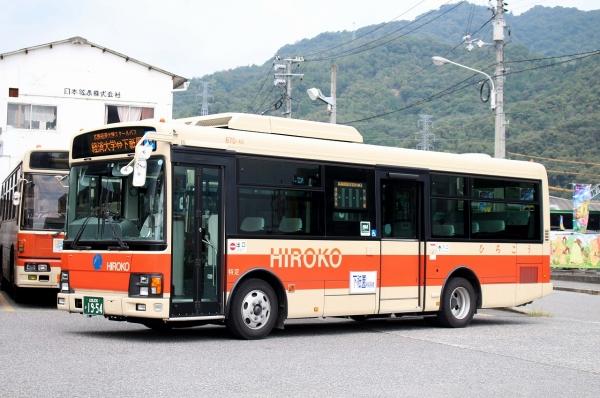 広島200か1954 870-43