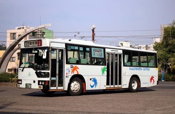 鹿児島22き・707